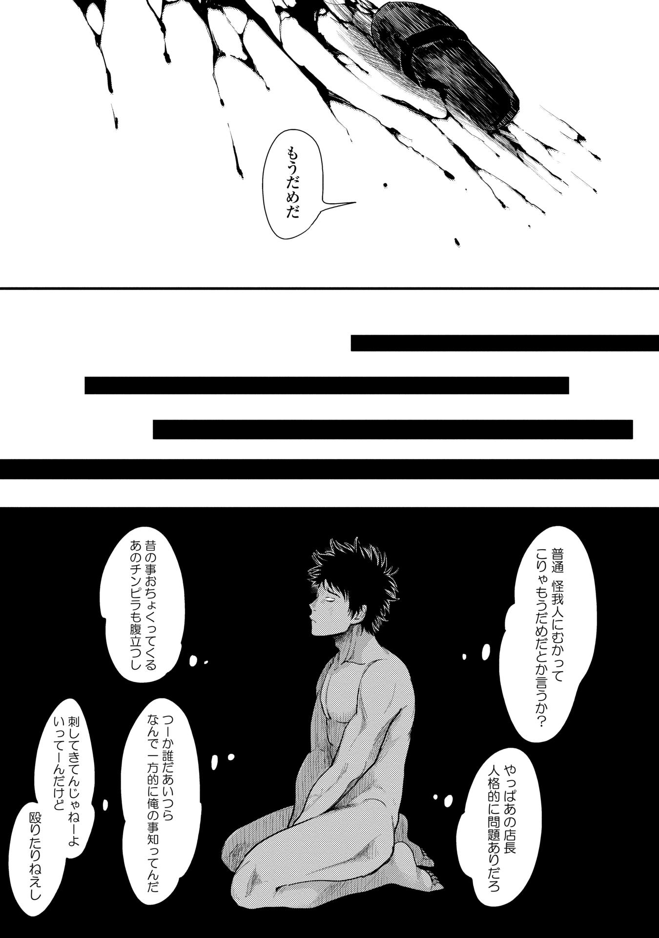 ワンルームエンジェル_019-1.jpg